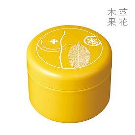 【公式】草花木果 ゆずの恵みクリームバーム 80gそうかもっか 保湿 乾燥 クリーム バーム ボディケア オーガニック 天然成分