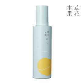 【公式】草花木果 化粧水(しっとり)180mLそうかもっか スキンケア 毛穴対策 毛穴ケア 毛穴デリケート肌 保湿 くすみ 無添加 日本製