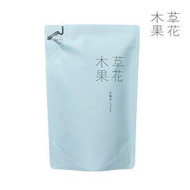 【公式】草花木果 化粧水(しっとり) つめかえ用 160mLそうかもっか スキンケア 毛穴対策 毛穴ケア 毛穴デリケート肌 保湿 くすみ 無添加 日本製