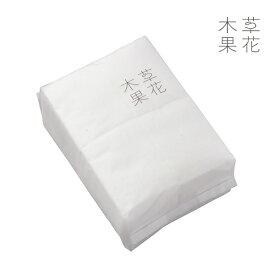 【公式】草花木果 天然コットン(92枚入)そうかもっか スキンケア メイク 化粧品 コスメ コットン 天然綿 日本製
