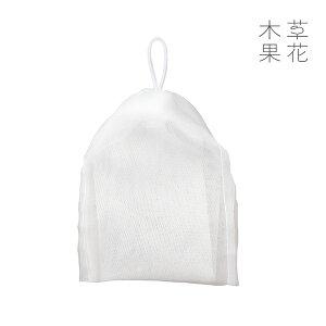【公式】草花木果 泡立てネットそうかもっか スキンケア 洗顔 日本製 【C0804】