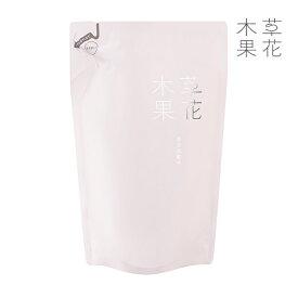 【公式】草花木果 美白化粧水 つめかえ用(医薬部外品) 160mLそうかもっか スキンケア 美白ケア 美白ローション 【DEAL10】
