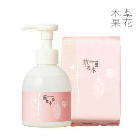 【公式】草花木果 洗い流し不要の洗顔うるおい水 150mL(コットン50枚入りつき)そうかもっか スキンケア 時短コスメ 時短 化粧水 洗顔 ふきとり 日本製 自然派 ふき取り化粧水 母の日