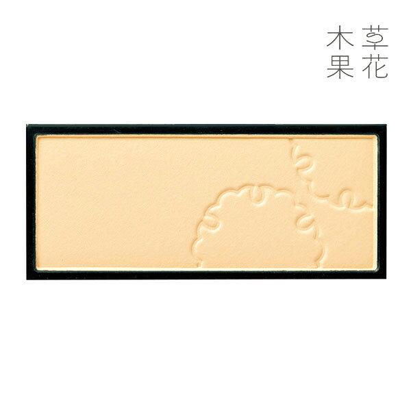 【公式】草花木果 おしろい 羽衣(はごろも)そうかもっか 化粧品 コスメ 天然成分 自然派