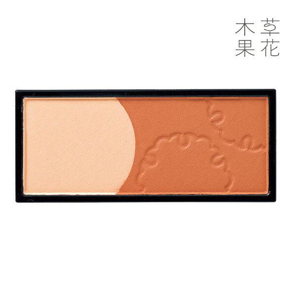 【公式】草花木果 ほお紅・1 ほのかそうかもっか 化粧品 コスメ 天然成分 自然派 チーク カラー