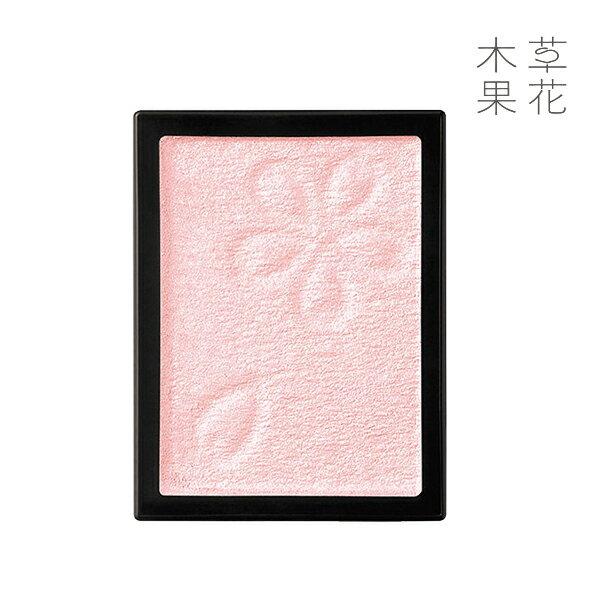 【公式】草花木果 アイカラー まぶた用カラー 41 さくらそうかもっか コスメ メイク 化粧品 アイメイク アイシャドウ