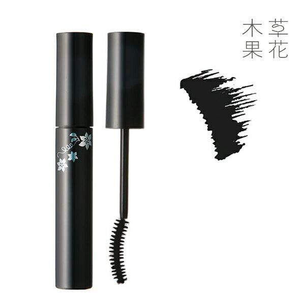 【公式】草花木果 マスカラ(ボリューム&ロング) 黒 ウオータープループそうかもっか コスメ メイク 化粧品 マスカラ アイメイク