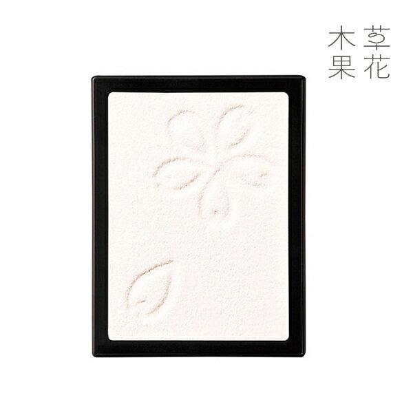 【公式】草花木果 アイカラー まぶた用カラー 01 あわ雪そうかもっか コスメ メイク 化粧品 アイメイク アイシャドウ