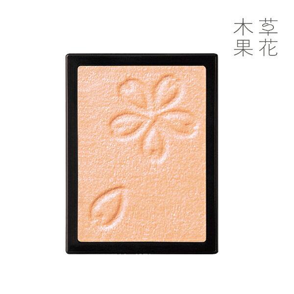 【公式】草花木果 アイカラー まぶた用カラー 21 びわそうかもっか コスメ メイク 化粧品 アイメイク アイシャドウ