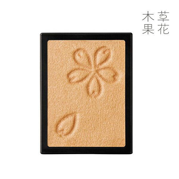 【公式】草花木果 アイカラー まぶた用カラー 13 稲穂(いなほ)そうかもっか コスメ メイク 化粧品 アイメイク アイシャドウ