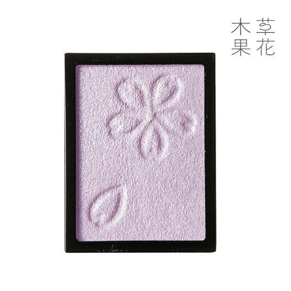 【公式】草花木果 アイカラー まぶた用カラー 53 あやめそうかもっか コスメ メイク 化粧品 アイメイク アイシャドウ