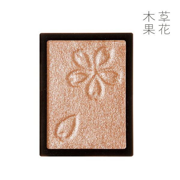 【公式】草花木果 アイカラー まぶた用カラー 16 つくしそうかもっか コスメ メイク 化粧品 アイメイク アイシャドウ