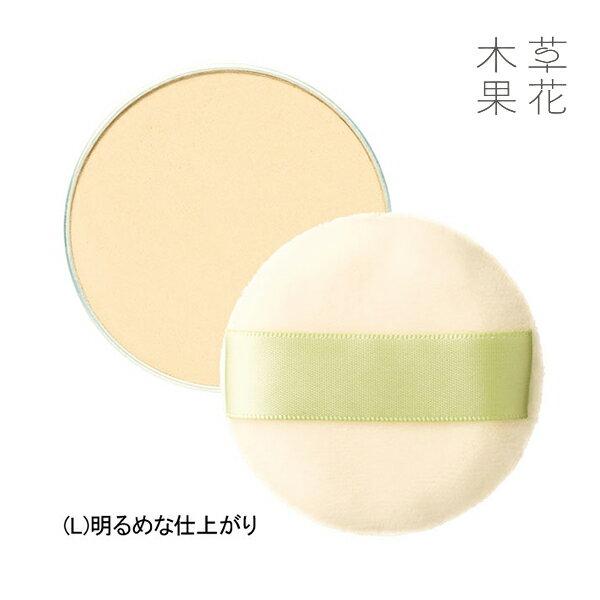【公式】草花木果 透明素肌ベールL(ファンデーション) 明るめな仕上がり SPF15・PA++そうかもっか 化粧品 メイク UVカット 紫外線 ファンデ