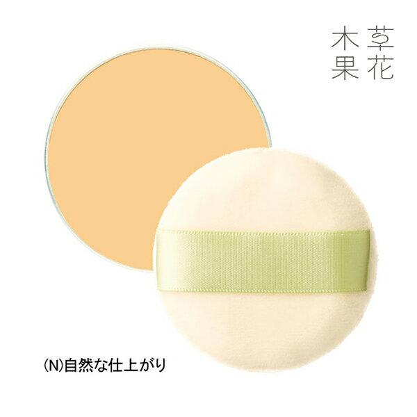 【公式】草花木果 透明素肌ベールN(ファンデーション) 自然な仕上がり SPF15・PA++そうかもっか 化粧品 メイク UVカット 紫外線 ファンデ