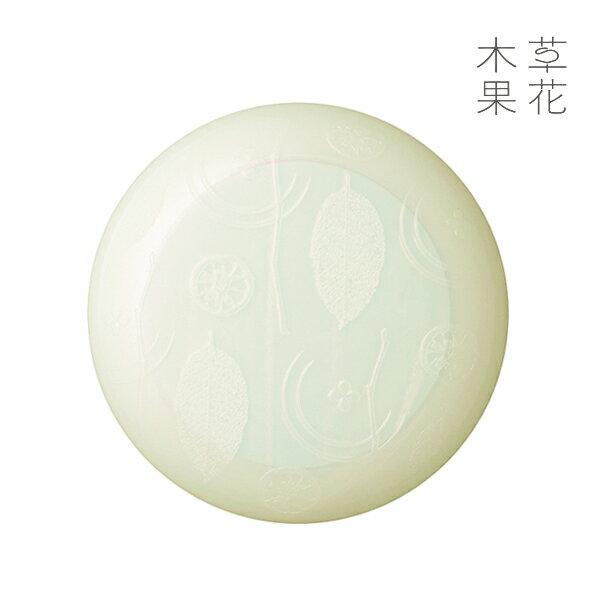 【公式】草花木果 コンパクトケース(透明素肌ベール用)そうかもっか コスメ メイク 化粧品 化粧ケース メイクパレット