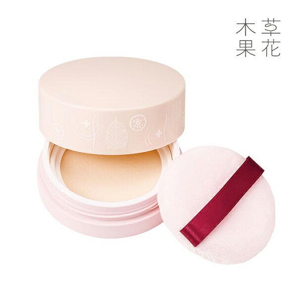 【公式】草花木果 粉おしろい(ケース、パフつき)そうかもっか コスメ メイク 化粧品 ファンデーション