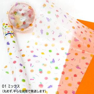 かわいいフルーツ柄グラシン紙!透けるデザインペーパーA4ラッピングペーパーコラージュカルトナージュデコパージュいちごレモンさくらんぼりんご
