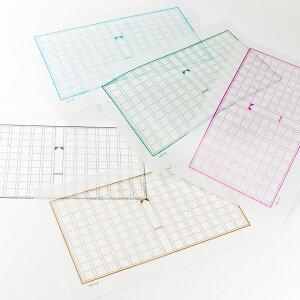 グラシンミニ原稿用紙縦書き140字詰め50枚入160×100mmグレー・ブルー・ピンク・ブラウン・グリーン