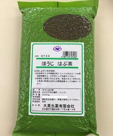 【焙じハブ茶/500g】はぶ茶/健康茶/決明子/ケツメイシ/漢方茶/薬膳茶/お茶/大晃生薬