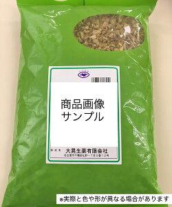 【タラ根皮/刻み/500g/大晃生薬】タラノキ/漢方茶/健康茶/薬膳茶