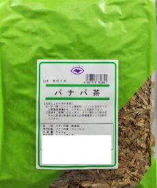 【バナバ茶/刻み/500g/大晃生薬】100%/ダイエットティー/薬膳茶/漢方茶/健康茶/ミネラル/ダイエット/ハーブティー