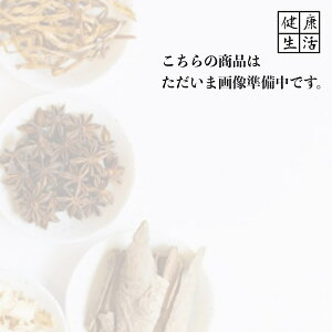【アシタバ/刻み/100g/ウチダ和漢薬】明日葉/健康茶/漢方茶/あしたば