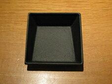 南部鉄器灰皿(四角)N-05