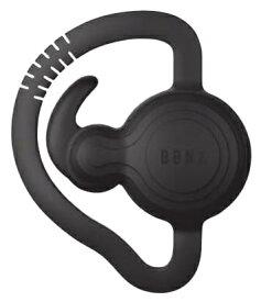 BONX Grip ブラック ボンクスグリップ トランシーバー インカム 2個入りパッケージ BX2-MTBKBK1