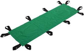 コクヨ 折りたたみ布担架 防災 DRP-RR2 簡易担架 救護用品 緊急対策 予防対策