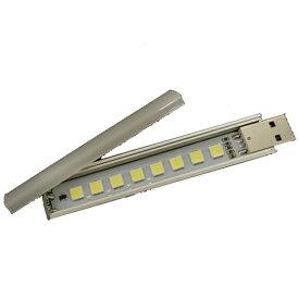 訳有り品 タッチスイッチ搭載 USB バー型 LEDライト 蛍光灯のような面発光 超明るい 場所をとらないミニサイズで防災 アウトドア におすすめ! バルク品 メール便配送可 アウトレット