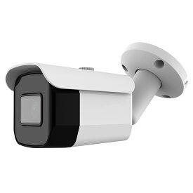 PoE 搭載 500万画素 防犯カメラ マイクロSDメモリ 512GB 録画可能 IPカメラ SONY IMX335 CMOS搭載の超高画質 屋外用 監視カメラ IP67 防水 赤外線 夜間暗視 ONVIF H264 H265 対応 【自力志向】