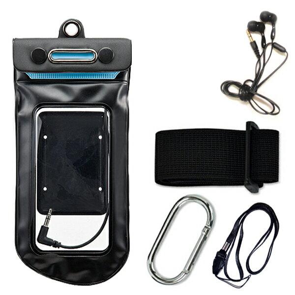 防水イヤホン付 防水バッグ アームバンド カラビナ ネックストラップの合計4点付き 防水ケース ケースの上からタッチOK! iPhone5/5S/5C、Xperia、Galaxyに対応! 防水バッグの外側には直接接続できるイヤホンジャック付 おすすめ品 メール便配送可