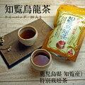 【40代女性】烏龍茶が好きな女性に!美味しい烏龍茶の茶葉を手土産にしたい【予算5,000円以内】