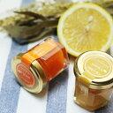 【 お試し価格 】【 皮まで食べられる瀬戸内レモンのコンフィチュール 】【 銅釜パティシエ手作り無添加ジャム 】無添…