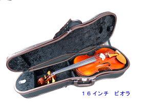 東洋楽器ビオラケース スーパーシェル1プラス