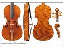 Stradivari 'Messiah' violin 1716 (バイオリン ポスター)