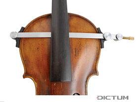 Herdim Aluminium Crack Clamp Cello