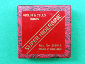 バイオリン・チェロ松脂 ・スーパーハイダージン 8V