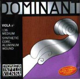ビオラ弦セット ドミナント THOMASTIK-INFELD「DOMINANT」