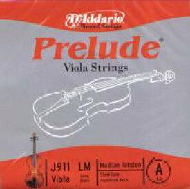 ビオラ弦 ダダリオ「プレリュード」セット D'Addario Prelude J910set