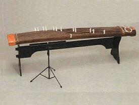 琴立奏台(13弦用)