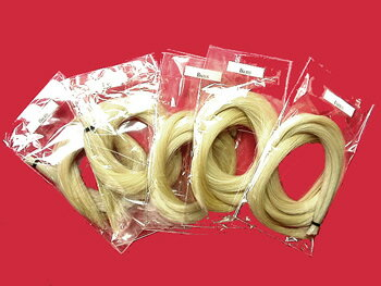 徳用Quality Violin Bow Hair coil 5本セット
