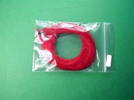 Red Bowhair Viola Coil
