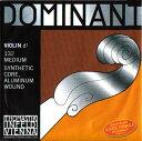 バイオリン弦 ドミナント D線(アルミ巻)