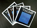 バイオリン弦 ピラストロ ビオリーノ 4/4サイズ PIRASTRO VIOLINO set