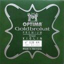 バイオリン弦 E線 ゴールドブラカット プレミアム スチール OPTIMA Goldbrokat PREMIUM Steel Violin