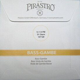 バス・ガンバ弦 D1 PIRASTRO BASS-GAMBE D1