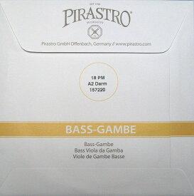 バス・ガンバ弦 A2 PIRASTRO BASS-GAMBE A2