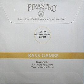 バス・ガンバ弦D6 PIRASTRO BASS-GAMBE D6