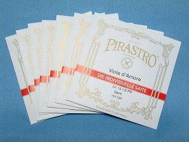 ヴィオラ・ダ・モーレ弦セット ピラストロ(7本セット) Pirastro Viola d'Amore set
